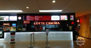 Lotte Cinema Now Zone