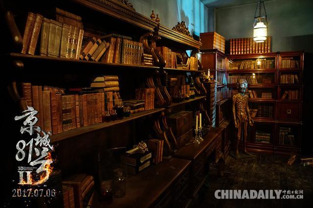 Nhà số 81 Kinh Thành