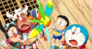 Doraemon: Nobita Và Đảo Giấu Vàng banner