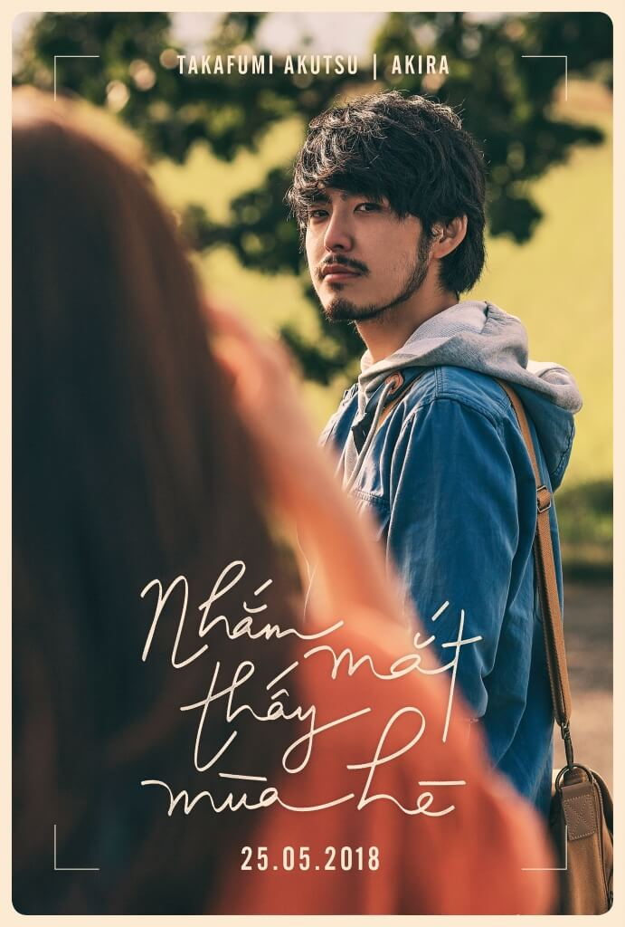 Takafumi Akutsu xuất hiện trong poster Nhắm Mắt Thấy Mùa Hè