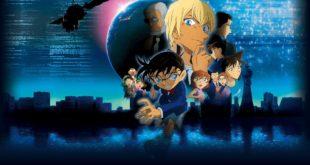 Detective Conan Zero the Enforcer (Thám Tử Lừng Danh Conan: Kẻ Hành Pháp Zero) banner poster