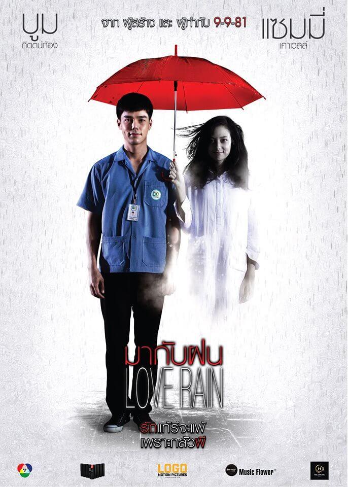 Poster phim Oan Hồn Trong Mưa (love Rain)