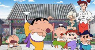 Vé xem phim Shin - Cậu Bé Bút Chì: Kungfu - Boy Mì Ramen Đại Chiến banner