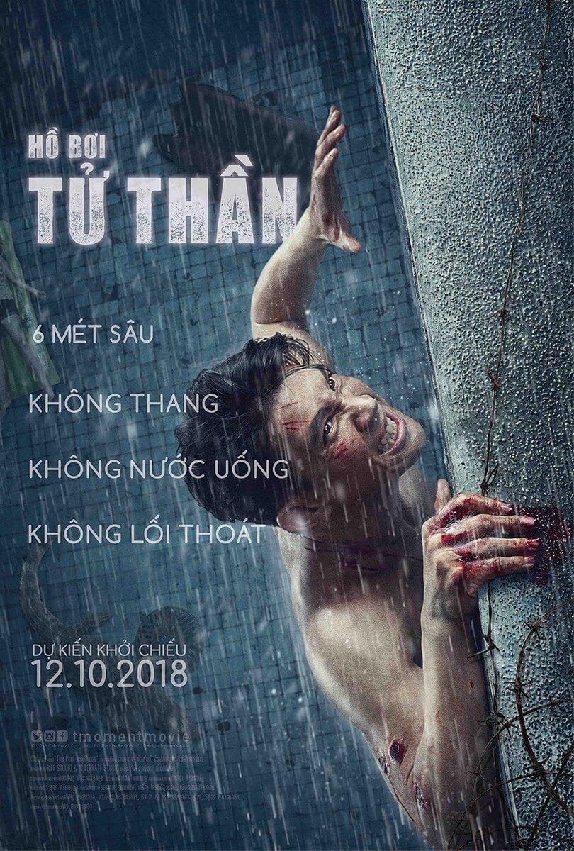 Poster Hồ Bơi Tử Thần (The Pool)