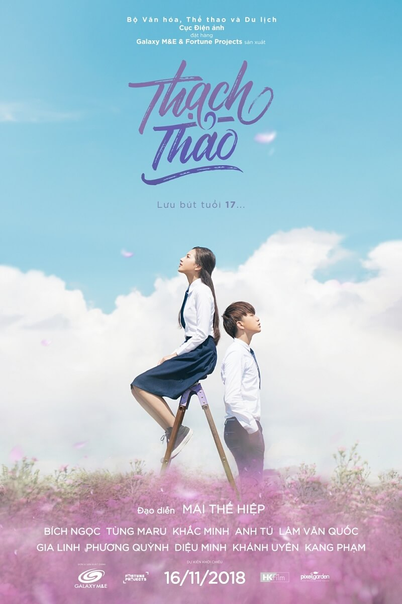 Poster phim Thạch Thảo