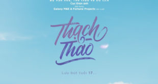 Thạch Thảo banner