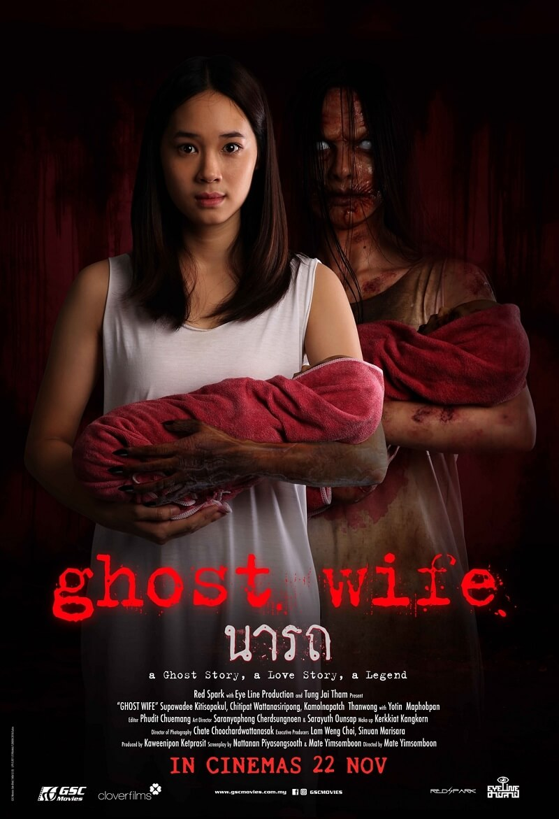 Poster phim Người Vợ Ma (Ghost Wife)