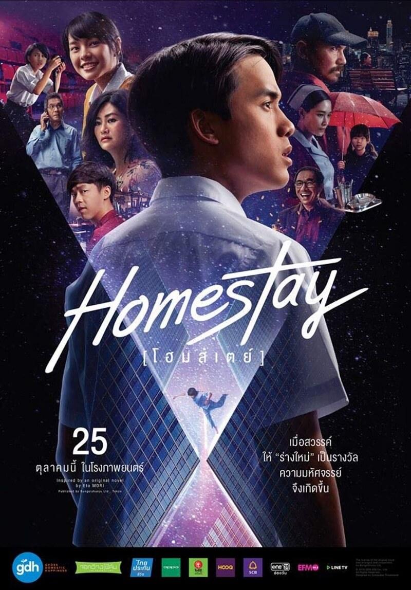 Poster phim Linh Hồn Tạm Trú (Homestay)
