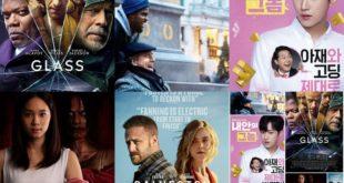 Tổng hợp review phim tuần 18/01/2019