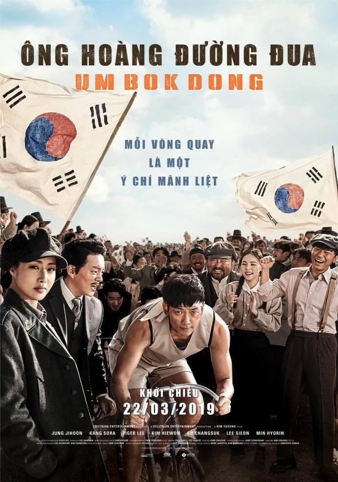 Poster phim Ông Hoàng Đường Đua