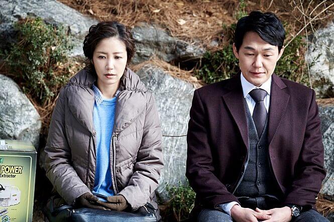 Jang-mi và bạn trai cũ - Đóa Hồng Của Tôi