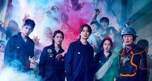 Banner phim Zombie Đại Hạ Giá