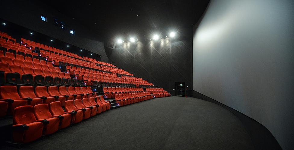 Phòng chiếu IMAX