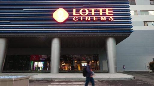 Ảnh chụp bên ngoài tòa nhà có rạp Lotte Cinema Ung Văn Khiêm