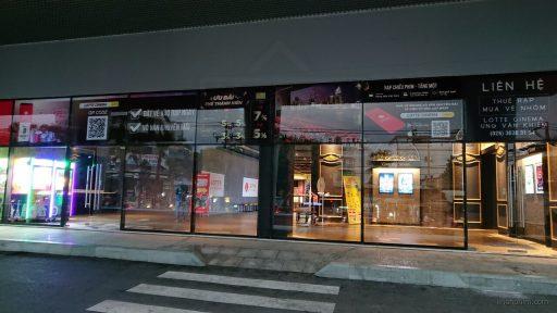 Lối vào Lotte Cinema Ung Văn Khiêm