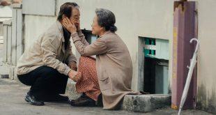 Banner phim Điều Ba Mẹ Không Kể