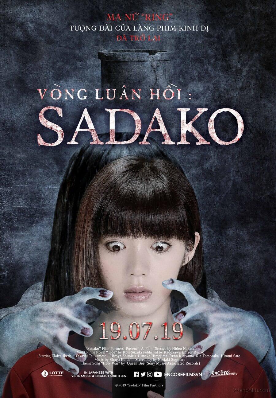 Poster phim Sadako