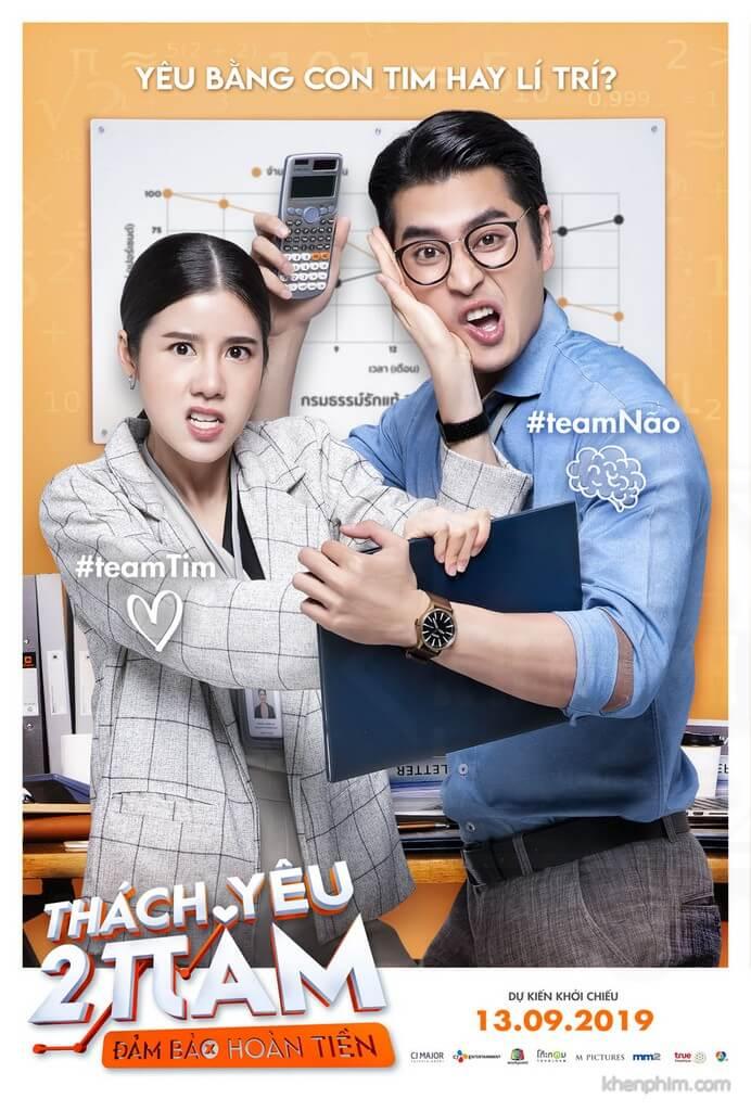Poster phim Thách Yêu 2 Năm