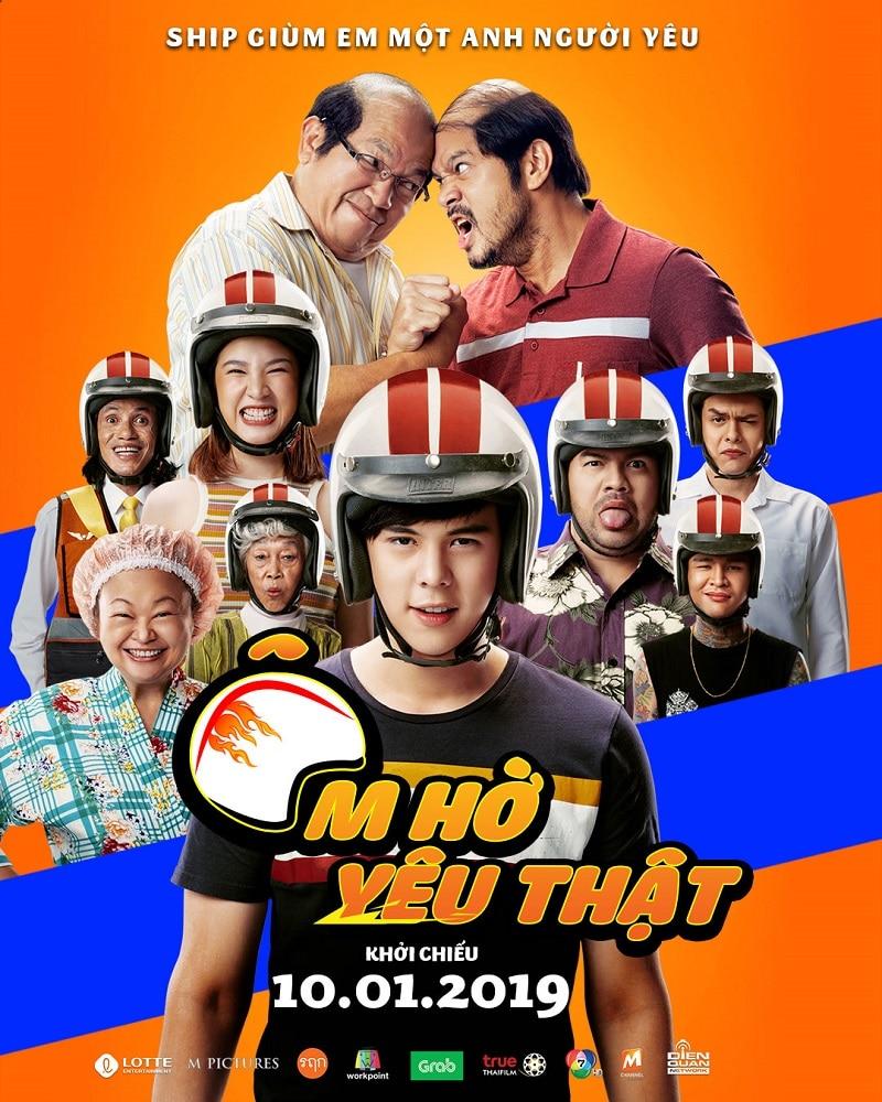 Poster phim Ôm Hờ Yêu Thật