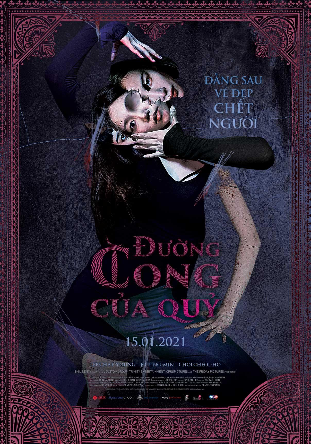 Poster phim The Cursed Lesson (Đường Cong Của Quỷ)