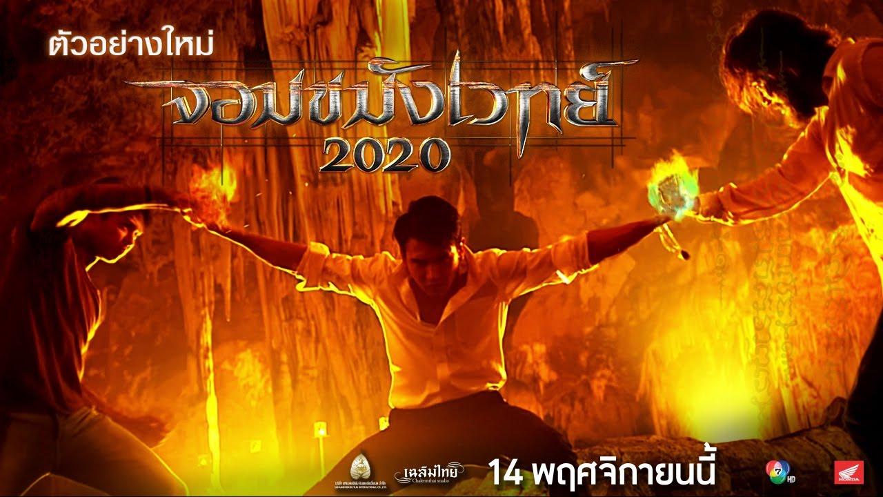 Banner về phim Người Triệu Hồn
