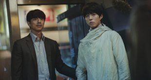 Banner bài review phim Seobok (Người Nhân Bản)